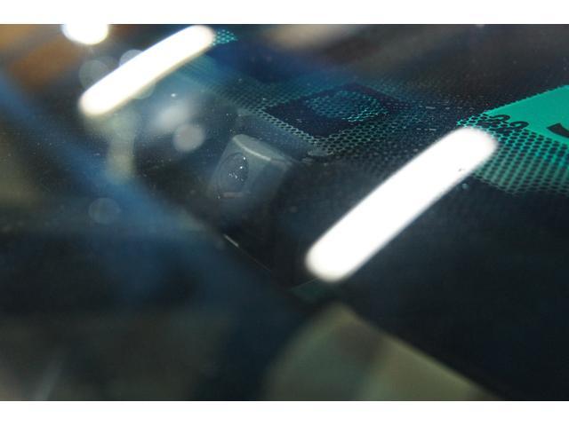 250G リラックスセレクション ナビTVBT 保証1年(5枚目)