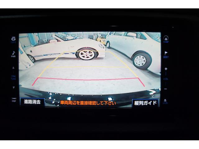 250G リラックスセレクション ナビTVBT 保証1年(6枚目)