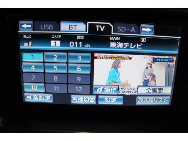 地デジチューナー搭載で、フルセグTVがご覧いただけますよ♪