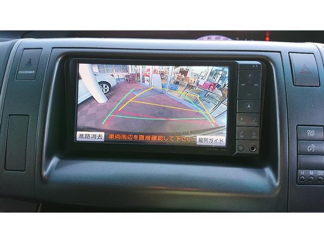 トヨタ エスティマ 2.4アエラス 20thアニバーサリーエディション純正HDD