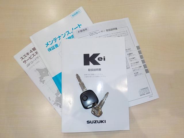 スズキ Kei A 純CD キーレス タイミングチェーン仕様 ユーザー買取車
