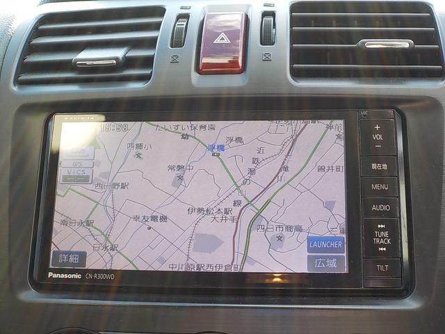 「スバル」「XV」「SUV・クロカン」「三重県」の中古車3