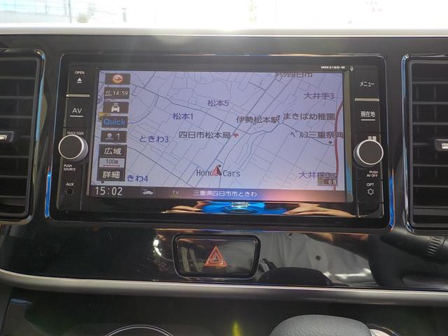 ハイウェイスター Gターボ 純正ナビTV ワンオーナー買取車(3枚目)