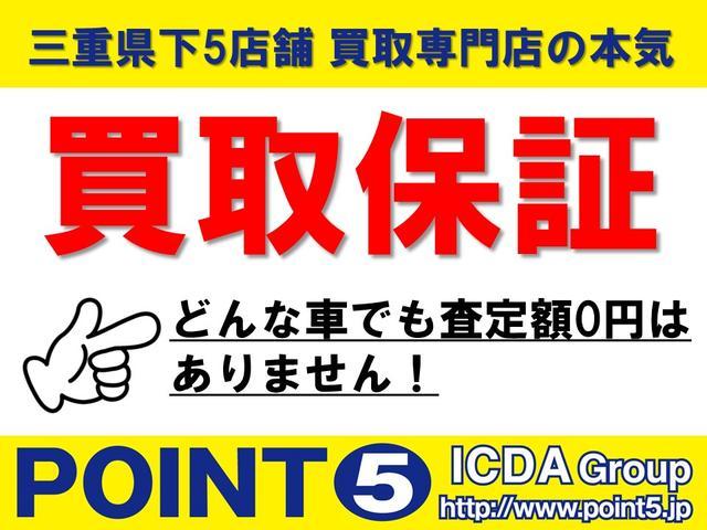 L 純正HDDナビワンセグTV CD DVD MSV バックカメラ HID キーレ 社外14インチアルミ ワンオーナー車 自社買取車(24枚目)