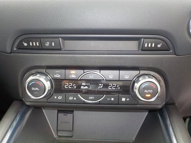25S Lパッケージ 純正SDナビフルセグTV CD DVD バックサイドカメラ ETC BOSEサウンドシステム 黒革シート LEDヘッドライト パワーテールゲート ステアリングヒーター 純正19インチアルミ 1オーナー(6枚目)
