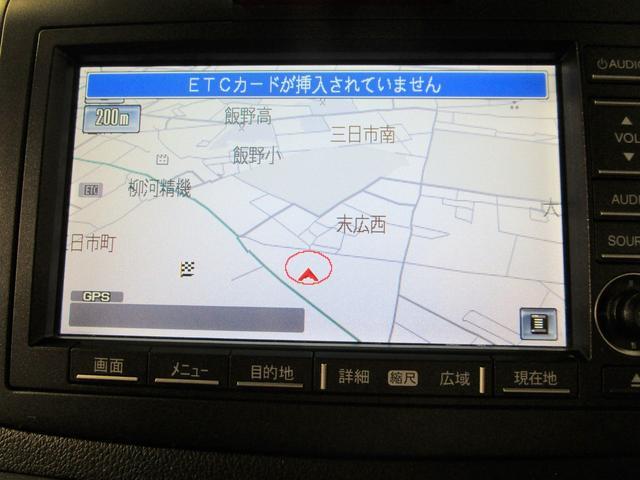 24G 純正HDDナビフルセグTV CD DVD MSV バックカメラ ETC インテリキー HID 4WD タイミングチェーン車 自社買取車(2枚目)