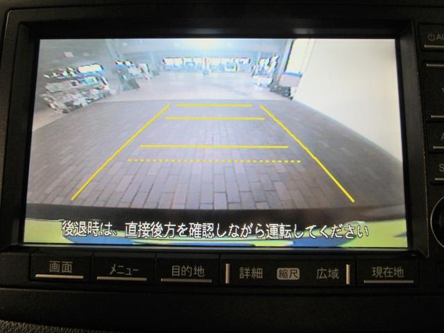 24G 純正HDDナビフルセグTV CD DVD MSV バックカメラ ETC インテリキー HID 4WD タイミングチェーン車 自社買取車(3枚目)