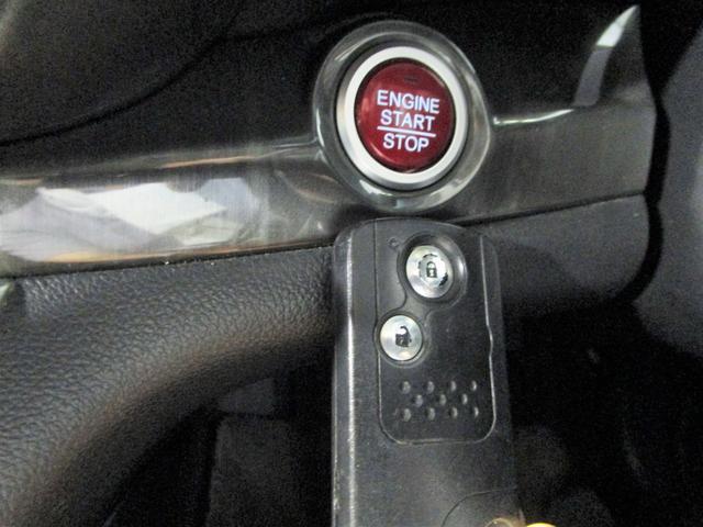 24G 純正HDDナビフルセグTV CD DVD MSV バックカメラ ETC インテリキー HID 4WD タイミングチェーン車 自社買取車(4枚目)