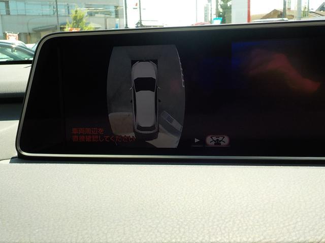 RX200t Fスポーツ 純正SDナビフルセグTV CD DVD(ブルーレイ) MSV レクサスセーフティセンス 全方位カメラ スマートキー LEDライト 黒革エアシート パワーテールゲート 純正20インチアルミ 1オーナー車(4枚目)