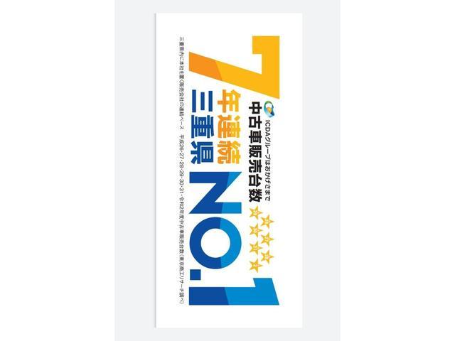 カスタム G 社外HDDナビフルセグTV CD DVD MSV ETC スマートキー HID 純正14インチアルミ タイミングチェーン車(21枚目)