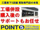 L 純正HDDナビワンセグTV CD DVD MSV バックカメラ HID キーレ 社外14インチアルミ ワンオーナー車 自社買取車(22枚目)