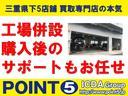 24G 純正HDDナビフルセグTV CD DVD MSV バックカメラ ETC インテリキー HID 4WD タイミングチェーン車 自社買取車(22枚目)