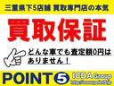 24G 純正HDDナビフルセグTV CD DVD MSV バックカメラ ETC インテリキー HID 4WD タイミングチェーン車 自社買取車(24枚目)