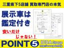 カスタム G 社外HDDナビフルセグTV CD DVD MSV ETC スマートキー HID 純正14インチアルミ タイミングチェーン車(22枚目)