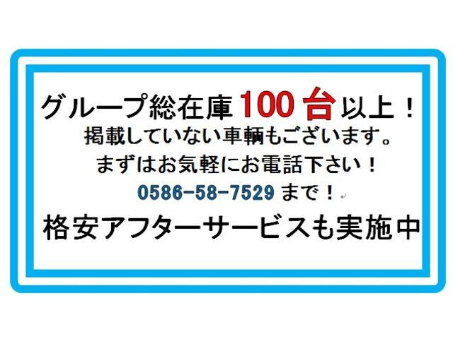 安心の無料保証付!!納車後30日間以内なら返品可能!!月々わずか500円で1年保証もお付けできます!!詳しくはスタッフまで!!
