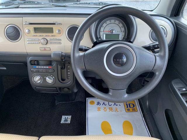 「スズキ」「アルトラパン」「軽自動車」「愛知県」の中古車21