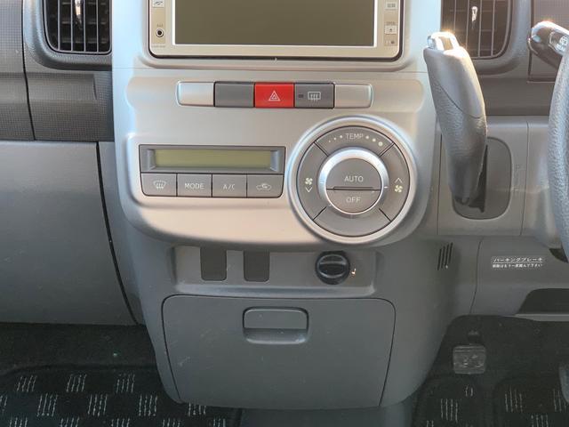 「ダイハツ」「タント」「コンパクトカー」「愛知県」の中古車22