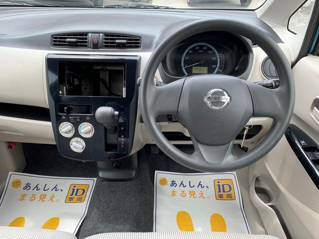 「日産」「デイズ」「コンパクトカー」「愛知県」の中古車18