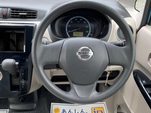 「日産」「デイズ」「コンパクトカー」「愛知県」の中古車19