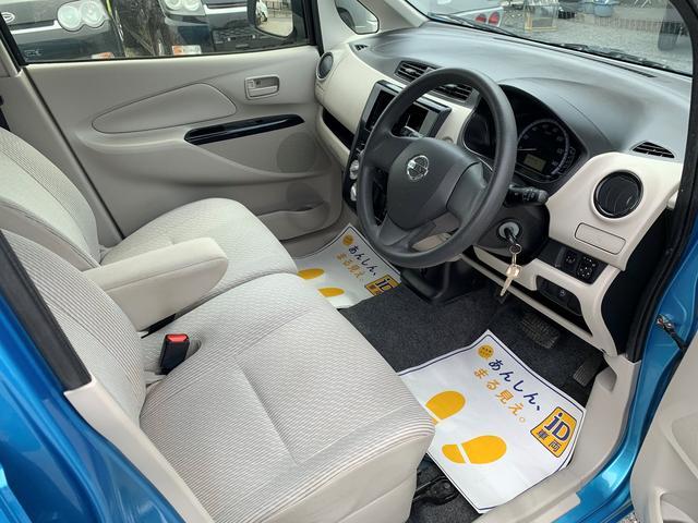 「日産」「デイズ」「コンパクトカー」「愛知県」の中古車21