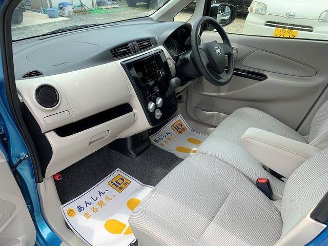「日産」「デイズ」「コンパクトカー」「愛知県」の中古車48