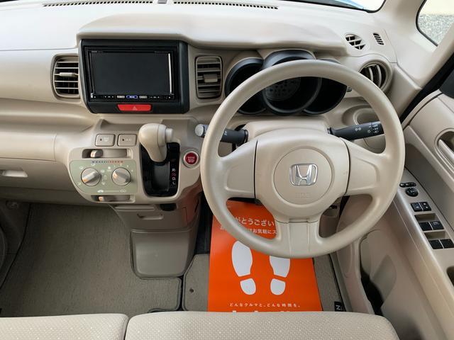 G スマートキー アイドリングストップ ABS ESC エアバック パワステ PW 電格ミラー 衝突安全ボディ 盗難防止 ナビ ワンセグ CD ベンチシート 両側スライドドア(20枚目)