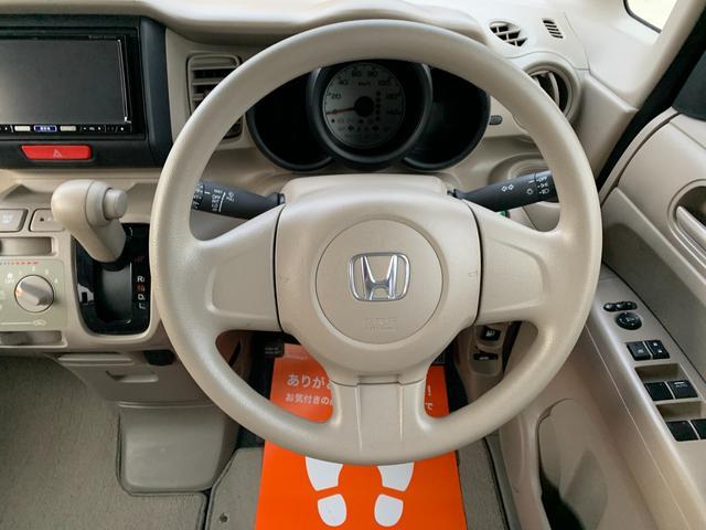 G スマートキー アイドリングストップ ABS ESC エアバック パワステ PW 電格ミラー 衝突安全ボディ 盗難防止 ナビ ワンセグ CD ベンチシート 両側スライドドア(21枚目)