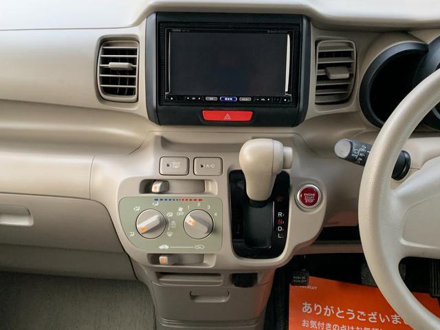G スマートキー アイドリングストップ ABS ESC エアバック パワステ PW 電格ミラー 衝突安全ボディ 盗難防止 ナビ ワンセグ CD ベンチシート 両側スライドドア(23枚目)