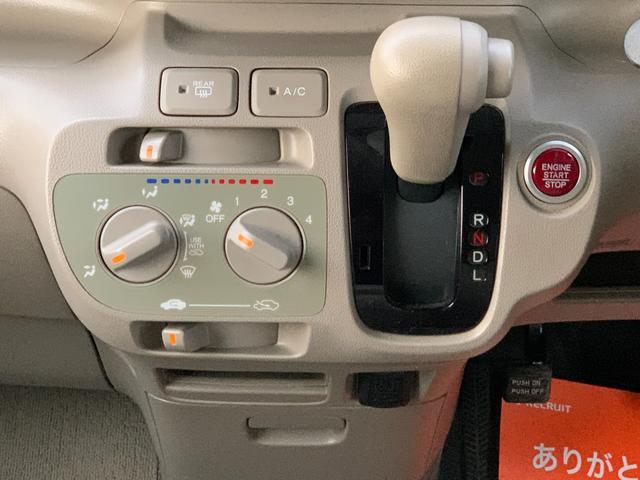 G スマートキー アイドリングストップ ABS ESC エアバック パワステ PW 電格ミラー 衝突安全ボディ 盗難防止 ナビ ワンセグ CD ベンチシート 両側スライドドア(25枚目)