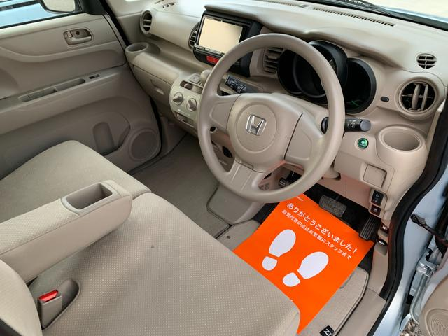 G スマートキー アイドリングストップ ABS ESC エアバック パワステ PW 電格ミラー 衝突安全ボディ 盗難防止 ナビ ワンセグ CD ベンチシート 両側スライドドア(26枚目)