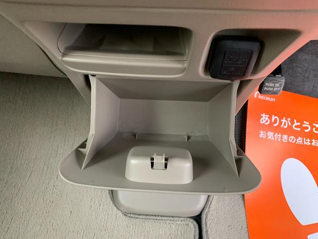 G スマートキー アイドリングストップ ABS ESC エアバック パワステ PW 電格ミラー 衝突安全ボディ 盗難防止 ナビ ワンセグ CD ベンチシート 両側スライドドア(33枚目)