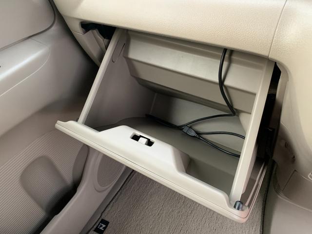 G スマートキー アイドリングストップ ABS ESC エアバック パワステ PW 電格ミラー 衝突安全ボディ 盗難防止 ナビ ワンセグ CD ベンチシート 両側スライドドア(34枚目)