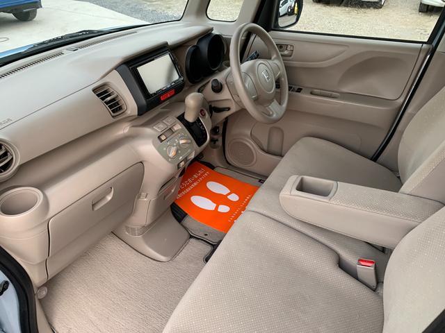 G スマートキー アイドリングストップ ABS ESC エアバック パワステ PW 電格ミラー 衝突安全ボディ 盗難防止 ナビ ワンセグ CD ベンチシート 両側スライドドア(49枚目)