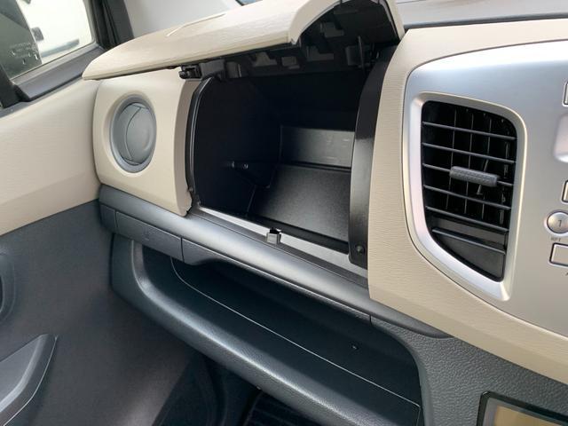 FX キーレス Tチェーン アイドリングストップ CVT ABS パワステ エアバック エアコン PW 電格ミラー 盗難防止 衝突安全ボディ CD ベンチシート フルフラット(33枚目)