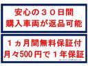 マツダ AZワゴン FX-Sスペシャル キーレス Tチェーン