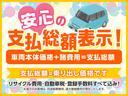 X スマートキー プッシュスタート Tチェーン 衝突安全ボディ 盗難防止 ABS パワステ PW エアコン エアB 電格ミラー HID フォグランプ CD ETC ベンチシート フルフラット 社外アルミ(2枚目)