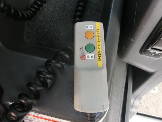 日産 キャラバンマイクロバス SロングGX 福祉車両 車椅子移動車 2台積 リア電動リフト