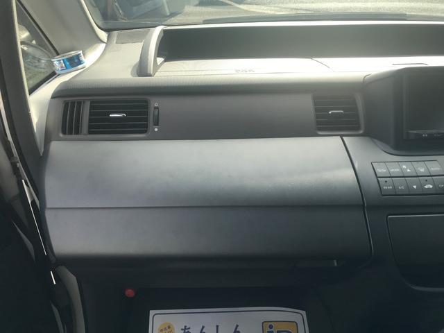 「ホンダ」「ステップワゴン」「ミニバン・ワンボックス」「三重県」の中古車21