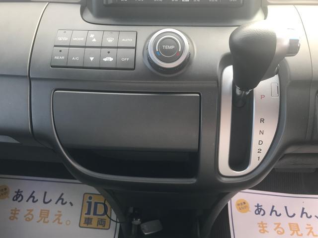 「ホンダ」「ステップワゴン」「ミニバン・ワンボックス」「三重県」の中古車32