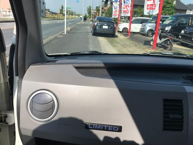 「スズキ」「ワゴンR」「コンパクトカー」「三重県」の中古車32