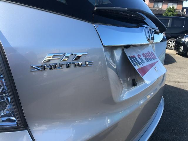 「ホンダ」「フィット」「ステーションワゴン」「三重県」の中古車10