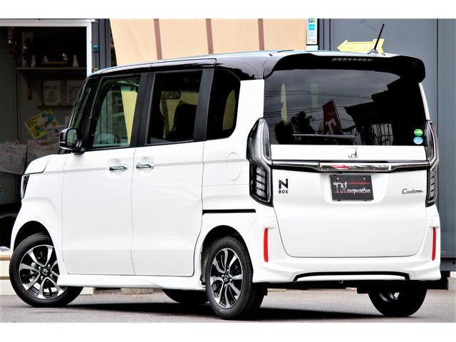 「ホンダ」「N-BOX」「コンパクトカー」「岐阜県」の中古車14