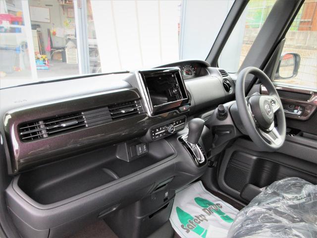 「ホンダ」「N-BOX」「コンパクトカー」「岐阜県」の中古車23