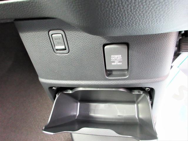 「ホンダ」「N-BOX」「コンパクトカー」「岐阜県」の中古車43
