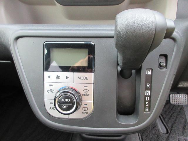 「トヨタ」「パッソ」「コンパクトカー」「岐阜県」の中古車43