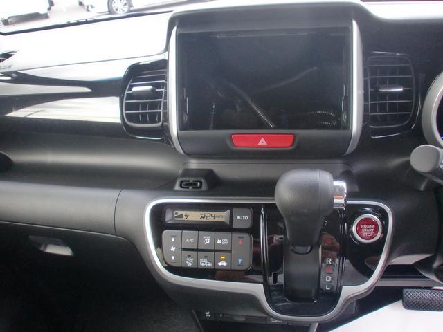 ホンダ N BOXカスタム G SSパッケージ 届出済未使用車 自動ブレーキ付安心Pkg