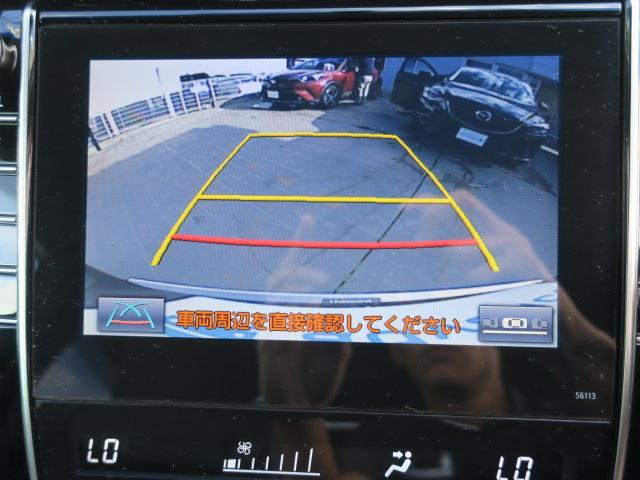 トヨタ ハリアー エレガンス 純正フルセグナビ Bカメラ ETC 1オーナー