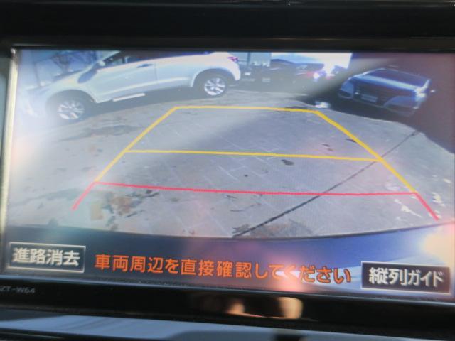 G 純正フルセグナビ Bカメラ スマートキー ETC 禁煙車(10枚目)
