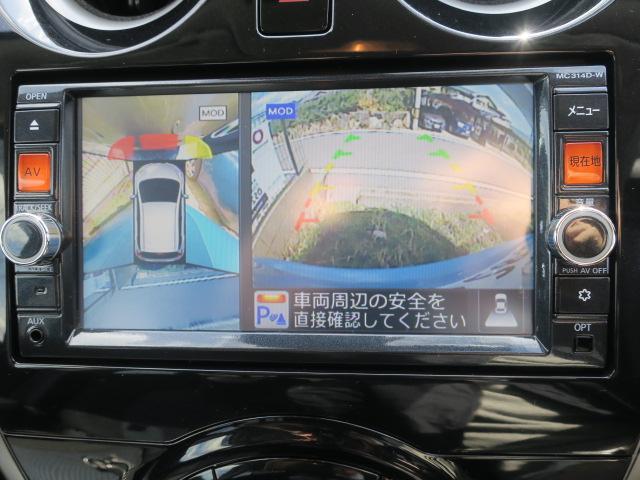 X DIG-S Vセレクション+セーフティ 純正フルセグナビ(10枚目)