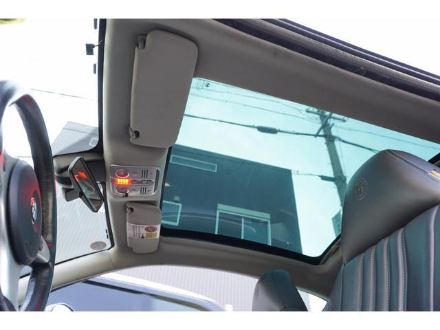 アルファロメオ アルファブレラ 3.2 JTS Q4 買取車黒革シート社外HDDナビ車高調